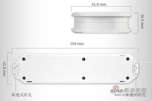 突破插座5位接线板TZ-Q0911K5-2