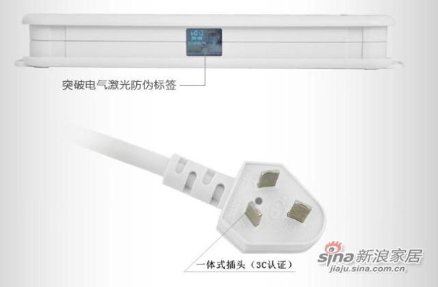 突破插座5位接线板TZ-Q0911K5-3