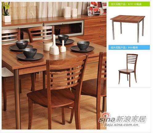 红苹果时尚简约木餐桌