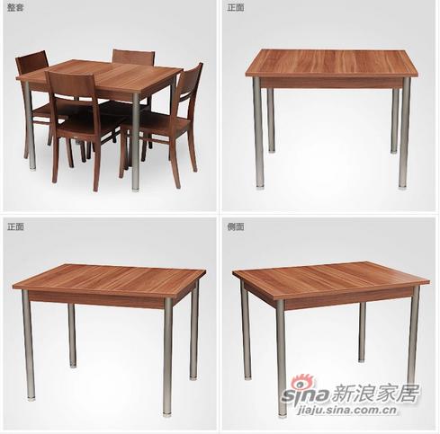 红苹果时尚简约木餐桌-1