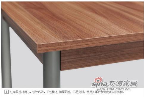 红苹果时尚简约木餐桌-2