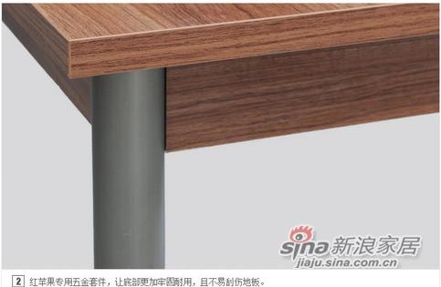 红苹果时尚简约木餐桌-3