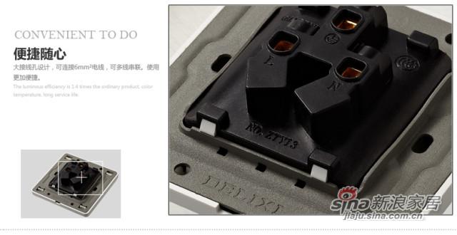 德力西16A空调电源插座-1