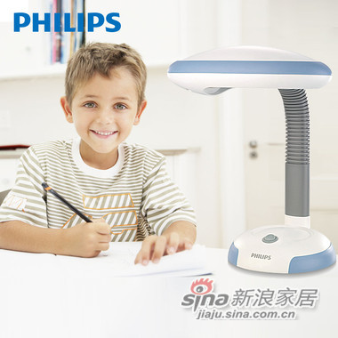 Philips/飞利浦 星琴台灯