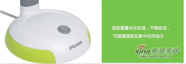 Philips/飞利浦 星琴台灯-4