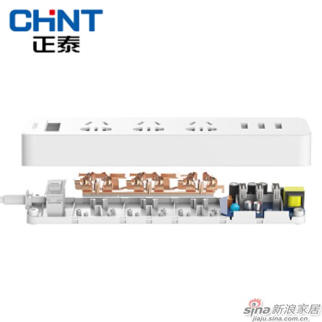 正泰智能插座排插接线板3.1A 插板带线开关插排USB排插线板转换器-1