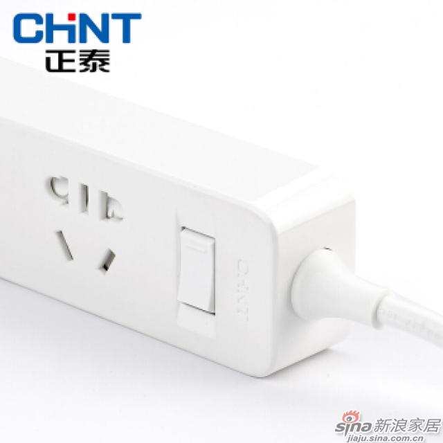 正泰智能插座排插接线板3.1A 插板带线开关插排USB排插线板转换器-2