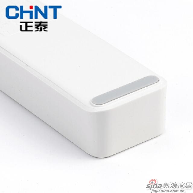 正泰智能插座排插接线板3.1A 插板带线开关插排USB排插线板转换器-3