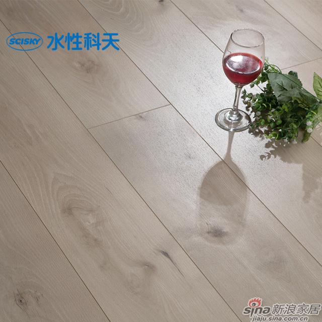 拉策堡榉木强化地板