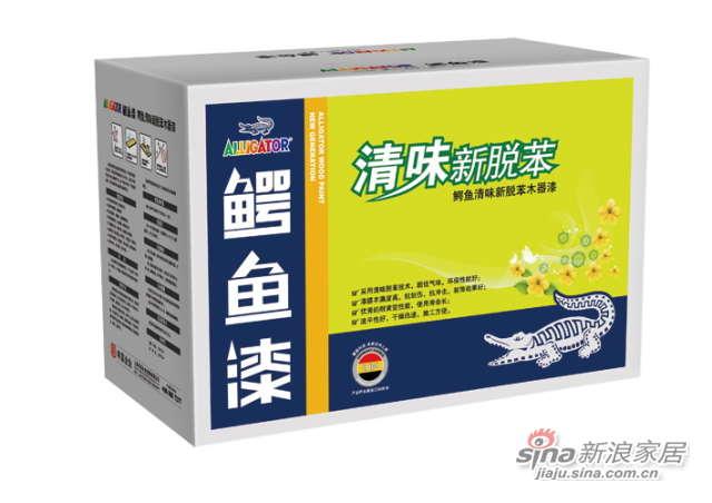 鳄鱼清味新脱苯木器漆(BF200、500、700、900)-0
