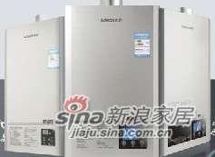 光芒燃气热水器强制平衡系列-凯越III平衡-0