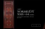 楷模木门YORHE系列YHS-04