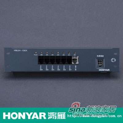 鸿雁家用电话小交换机HMJH-106-0