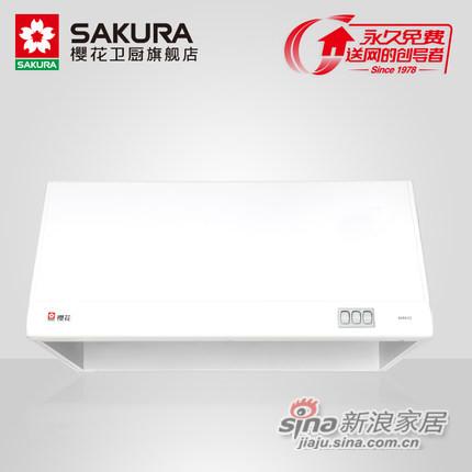 Sakura/樱花 中式抽油烟机深罩式88R622-0