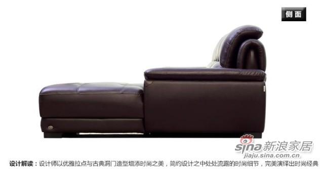左右沙发-2