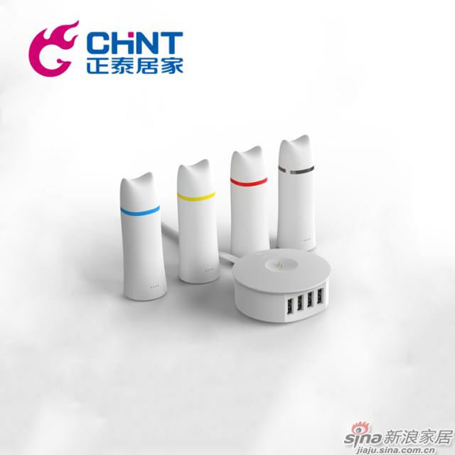 正泰移动电源TAO3A通用充电宝多功能USB插口便携智能快速充电源