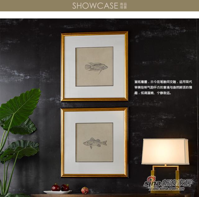 Tao Pond1实木框装饰画