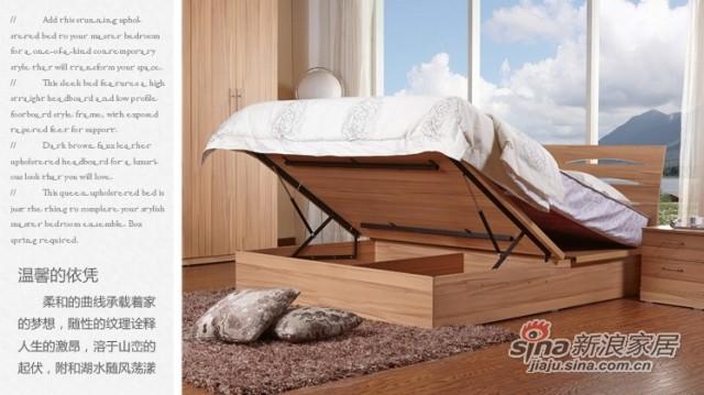 天坛板式双人床-3