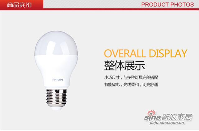 Philips/飞利浦 LED灯泡-2