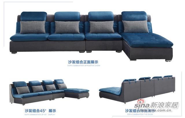 梵尔特蓝色绒布布艺沙发组合 -2