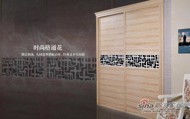 诗尼曼时尚格通纹-4