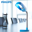Philips/飞利浦 经济型护眼台灯