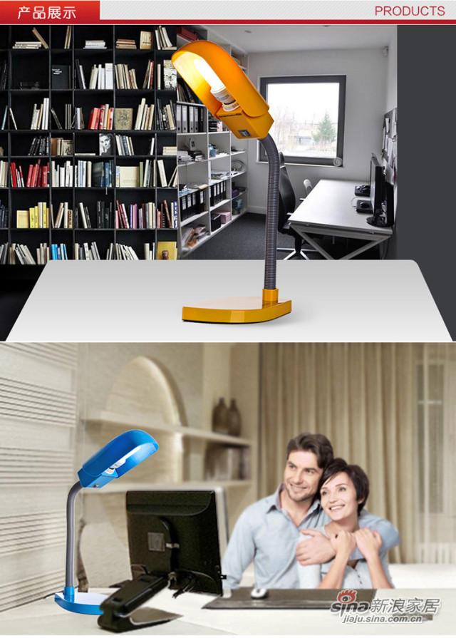 Philips/飞利浦 经济型护眼台灯-4