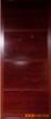 皇家枣红+宽边框+H条四等分