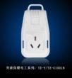 突破无线自接线插线板TZ-C1031N