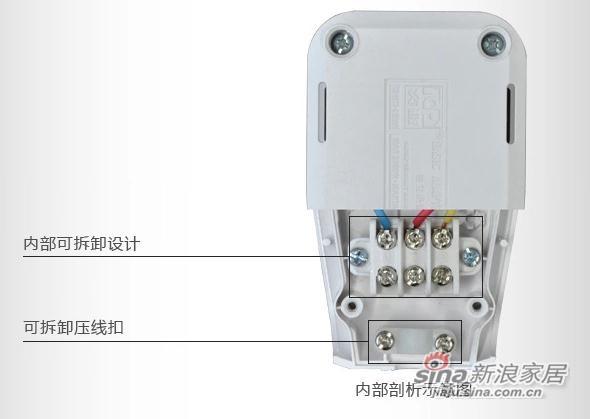 突破无线自接线插线板TZ-C1031N-3