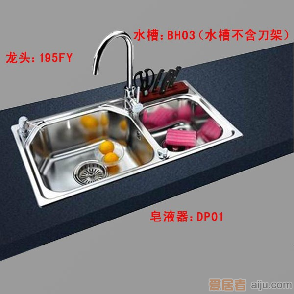 GORLDE厨房配件套餐:BH03系列 水槽BH03+龙头195FY+皂液器DP011