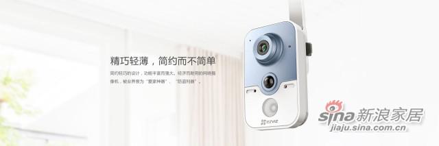C2W 多功能互联网摄像机-0