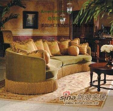 嘉美世家美国原装进口沙发HK-720-0