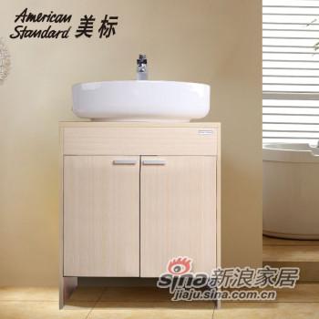 美标 伯尔尼 组合浴室柜 -0