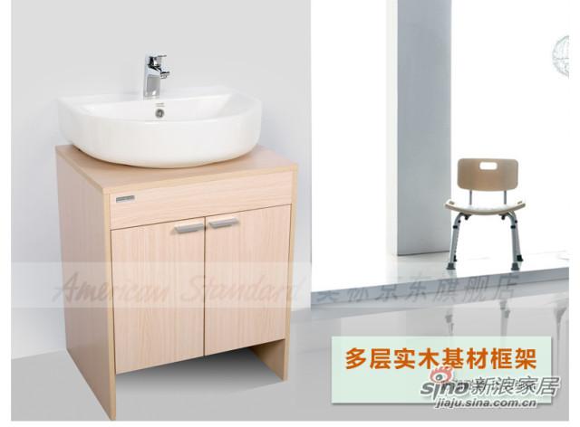 美标 伯尔尼 组合浴室柜 -2