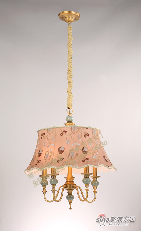 百得诗特-爱丁堡系列吊灯台灯-3