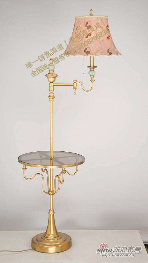 百得诗特-爱丁堡系列吊灯台灯-5