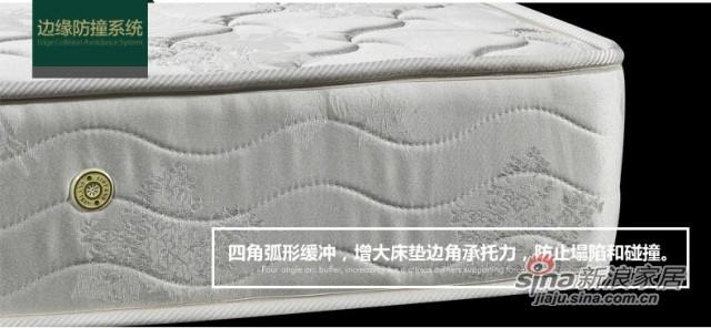雅兰爱宝席梦思弹簧床垫-4