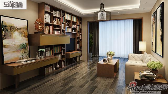 左尚明舍中式客厅-2