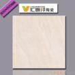 汇德邦瓷砖-地砖AE80852 (800*800MM)