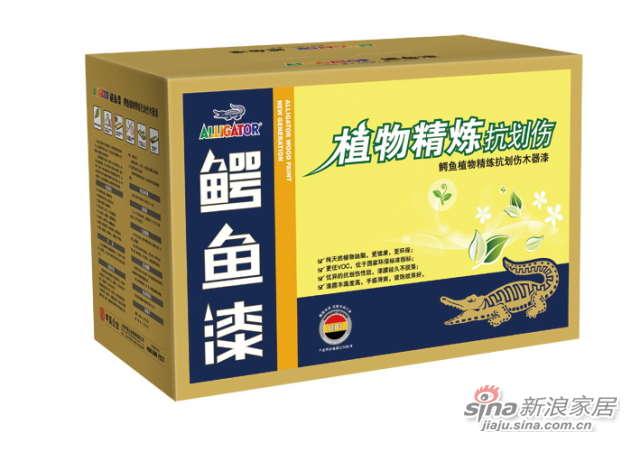 鳄鱼植物精炼抗划伤木器漆(KF500)