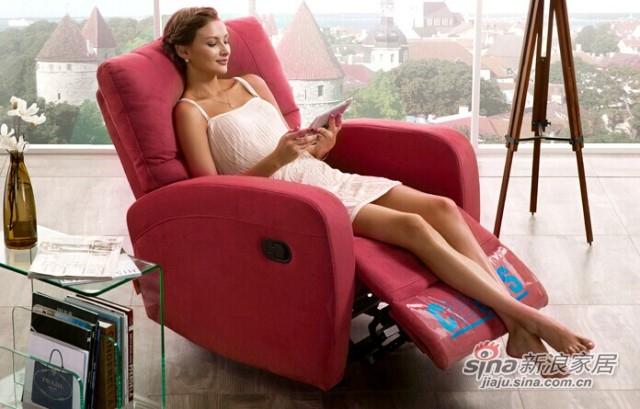 芝华仕339D红色时尚躺椅-2