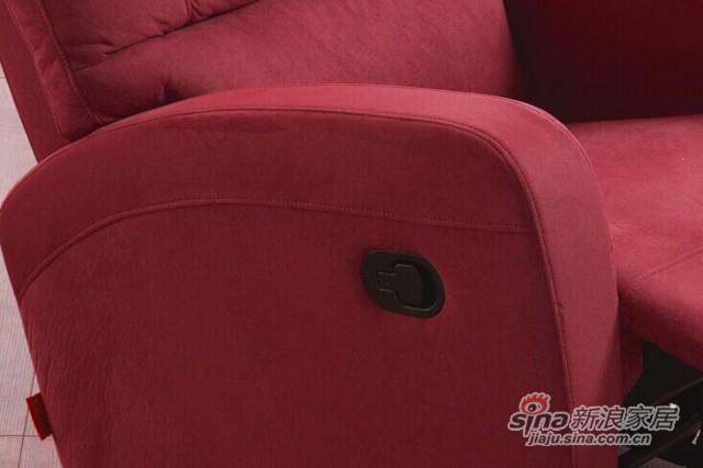 芝华仕339D红色时尚躺椅-3