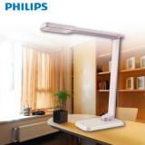 Philips/飞利浦 晶彦LED台灯