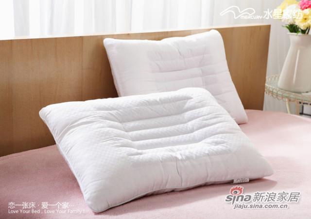 水星家纺 儿童决明子枕全棉护颈枕头-0