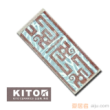 金意陶-经典古风系列-墙砖(腰线)-KGZC167513A(165*70MM)