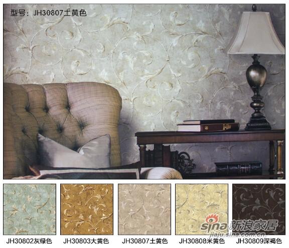 格莱美墙纸 美国进口简约小碎花纯纸壁纸-1