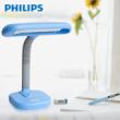 Philips/飞利浦 舒适台灯