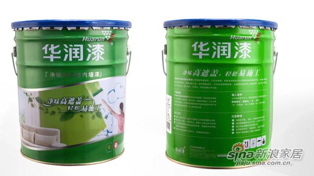 华润漆 净味高遮盖内墙乳胶漆墙面漆18L-1