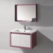 泰陶浴室柜TA-P40